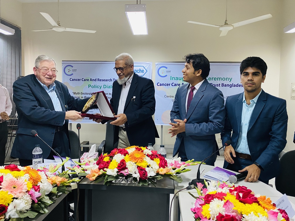Inauguration Ceremony of Cancer Care & Research Trust Bangladesh (CCRTB)